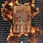 Tangka 人皮护法神唐卡,Natural Mineral Pigments on Human Skin 人皮天然矿物颜料绘制,88 x 74 cm, Late Qing Dynasty 晚清