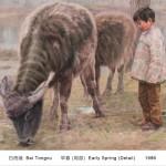 早春 Early Spring 1996