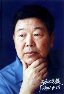 2001年8月在湖北省美术院